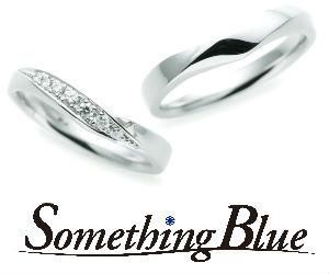 Something Blue サムシングブルー