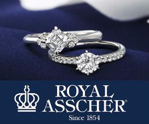 Royal Asscher ロイヤル アッシャー