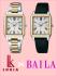 セイコー ルキア ファッション雑誌「BAILA」 コラボレーションモデル SSVW102