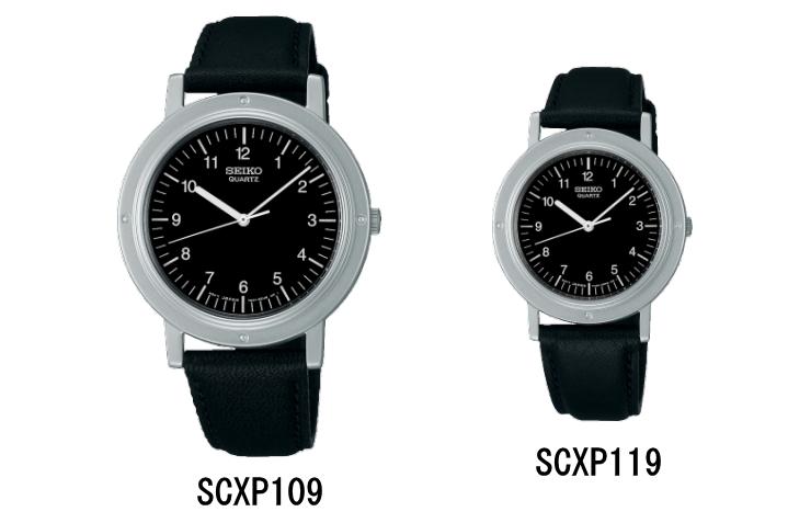 SCXP109・119