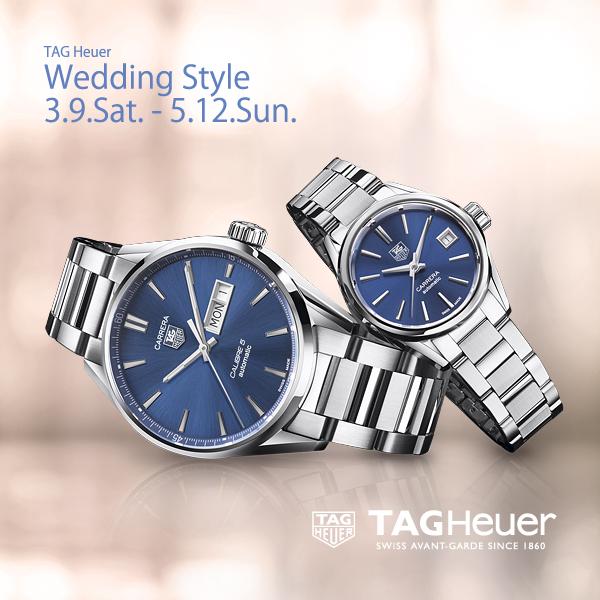TH_WeddingStyle_KeyVisual_190207