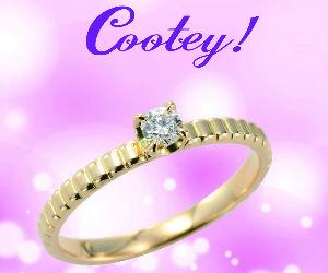 Cootey! クーティ
