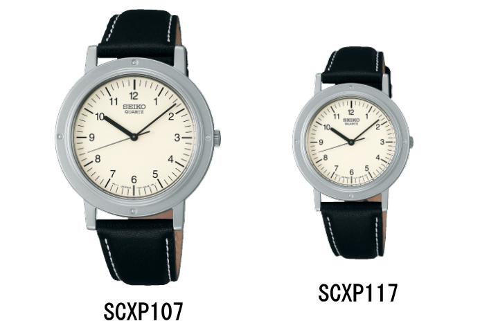 SCXP107・117