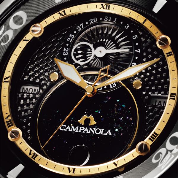 カンパノラ-エコ・ドライブ リングソーラー 限定モデル 塵地螺鈿(ちりじらでん) BU0024-02E 画像2