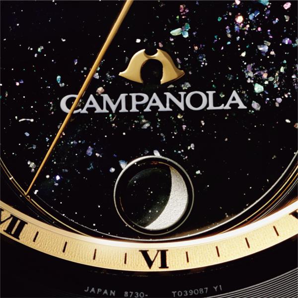 カンパノラ-エコ・ドライブ リングソーラー 限定モデル 塵地螺鈿(ちりじらでん) BU0024-02E 画像3