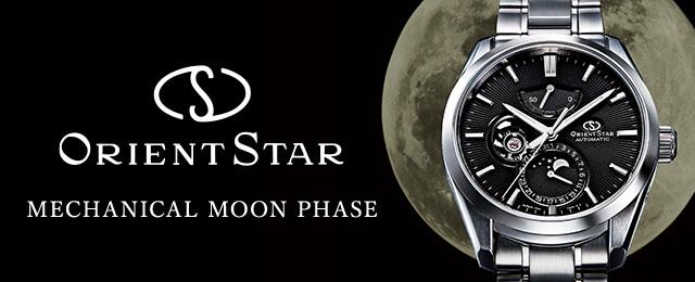 moonphase_640x260